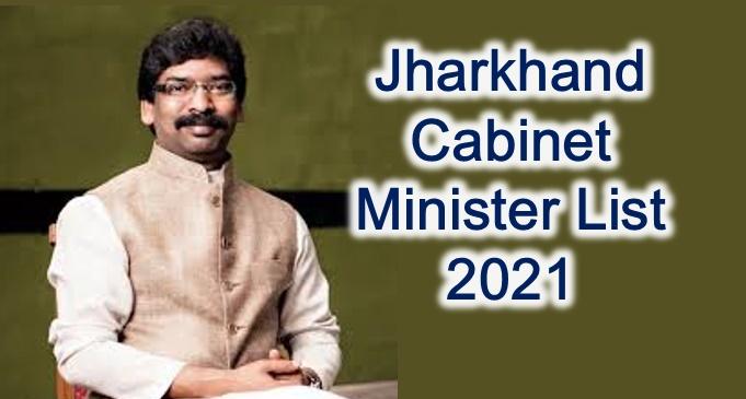 Jharkhand Mantrimandal List 2021 in Hindi pdf