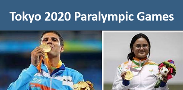 Tokyo Paralympics 2020 Question Answer in Hindi pdf