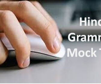 Hindi Grammar Quiz Questions for UPSI 2021