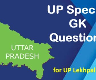 UP Special GK pdf 2021 for UP Lekhpal