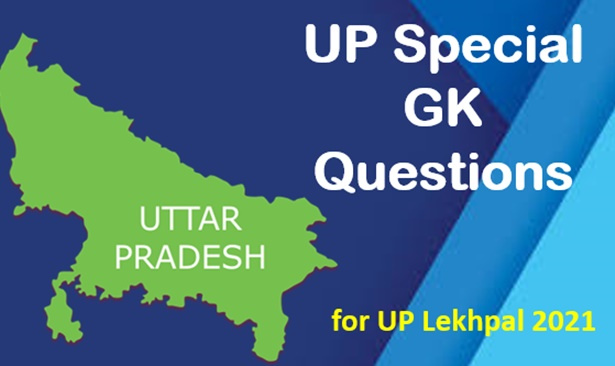 UP Special GK