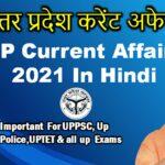 Uttar Pradesh Current Affairs